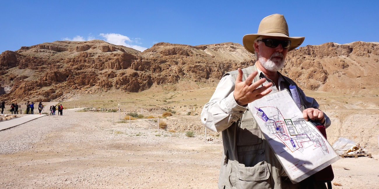 Dr Pfann Teaching Qumran 6