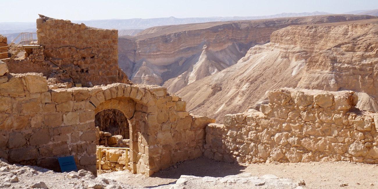 Masada Overlooking Ruins