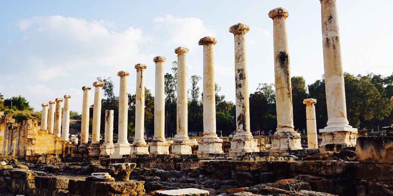 Pillars At Bet Shemesh