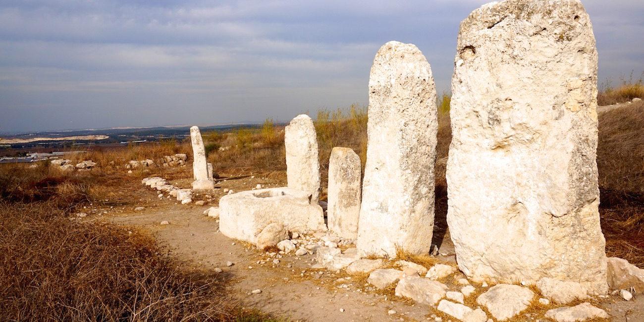 Standing Stones Israel