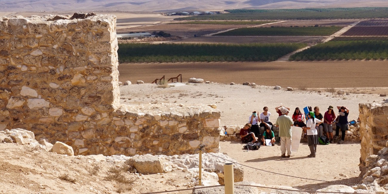 Students On Field Trip, Archaeology, Israel